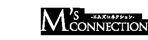 サロン経営 美容室オーナー エムズ・コネクションM's Connection